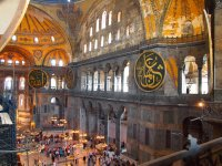 Described as celestial - just a part of the interior of the Haghia Sophia.