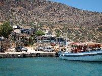 Plaka - Crete.