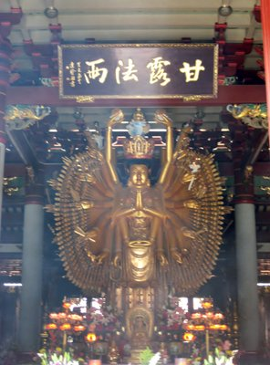 Thousand-armed Guanyin