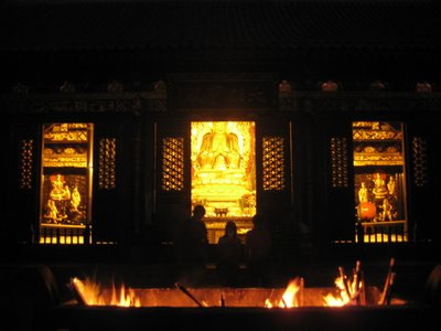 Temple near the Big Goose Pagoda at night