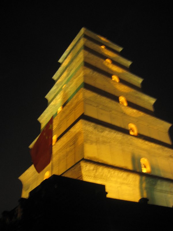 Big Goose Pagoda close up