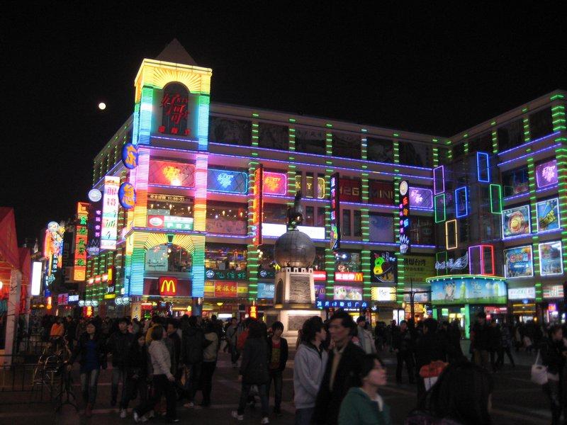 Crowded Guangzhou