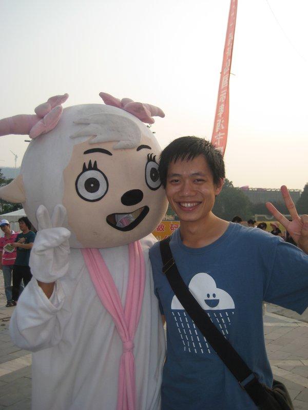 Xi Yang Yang and me