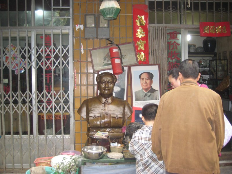 Shrine to Mao
