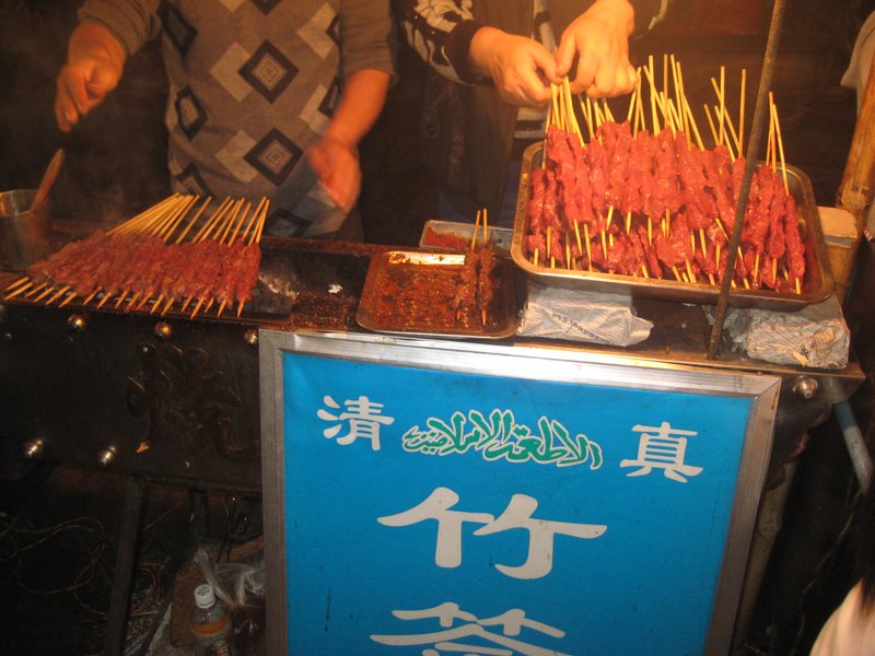 Xi'an Street snacks 3