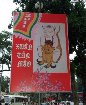 Year of the Cat poster Hoan Kiem
