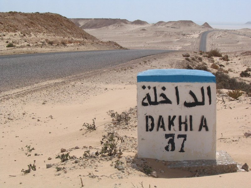 approaching the city of Dakhla