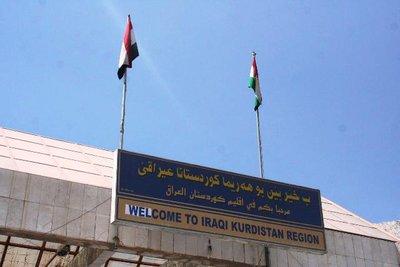 Ibrahim_Khalil_Border.jpg