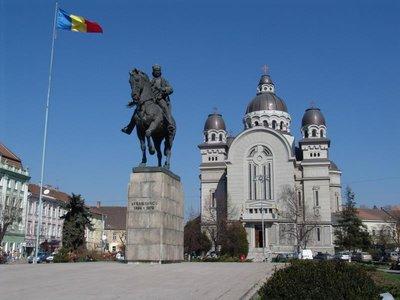 Catedrala Înălţarea Domnului