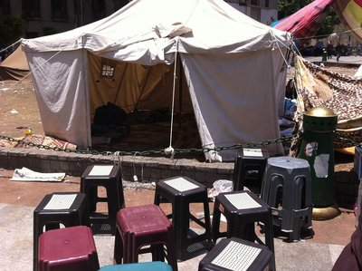 Tents in Tahrir Square (July)