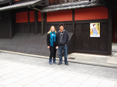 Walking through the old streets of Kyoto
