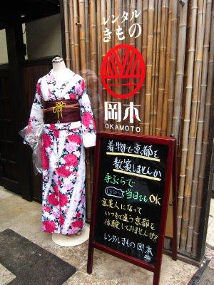 A store where you can pay to dress up like a Geisha