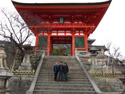 The gates to the Kiyomizu temple