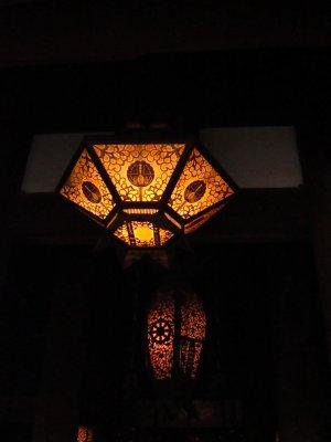 Lantern at Kiyomizu Temple