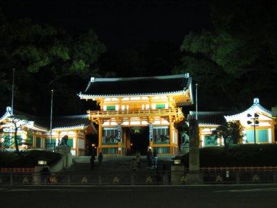 Kyoto at night