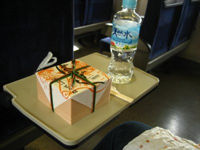 Bento Box lunch on the train
