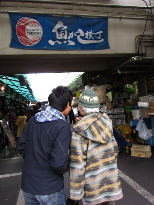 Ogeechan giving us a special tour of the Tsukijii Fish Market