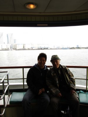 Jesse and Ogeechan on the waterbus