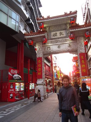Jesse in front of Chinatown in Kobe