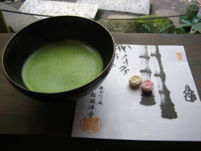 Matcha and sweets for the Japanese Green Tea ceremony