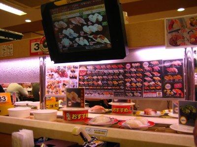 Touch screen sushi!
