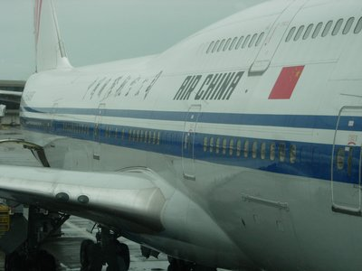 7china_air.jpg