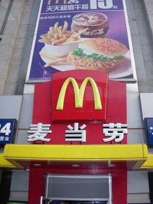 china1_022.jpg