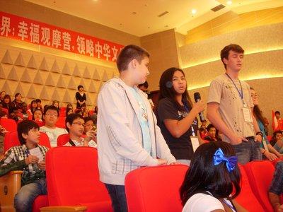 china1_032.jpg