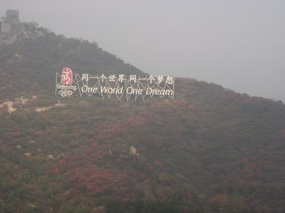 great wall sign