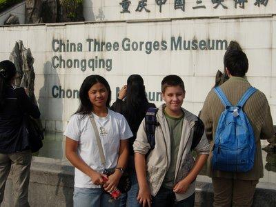 xianne_eddie_museum.jpg