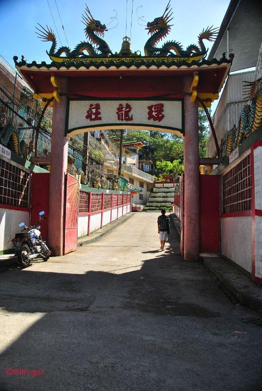 Bell Church gate