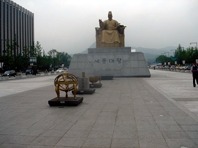 서울-광화문-세종대왕