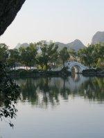 Bridge_on_Rong_Lake.jpg