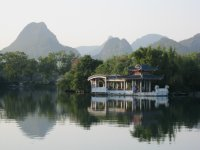 Pagoda_on_Rong_Lake.jpg