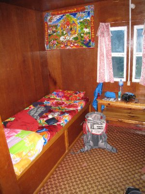 Vårt herlige rom i Monju ;-)