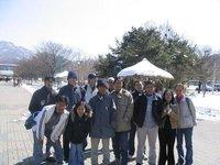 Seoul Grand Park ..