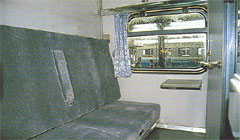 Thailand 1st class train cabin