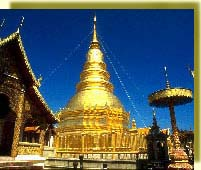 Wat Prathat Doi Suthep Temple