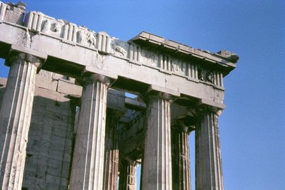 Corner_of_Parthenon.jpg