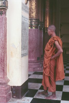 Buddhist Monk at Shwe Dagon