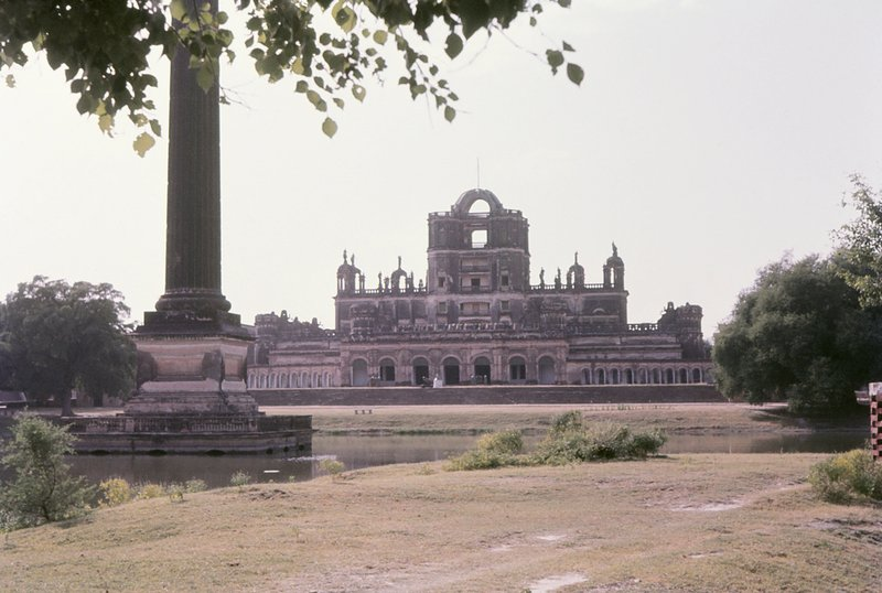 La Martiniere College, near Lucknow