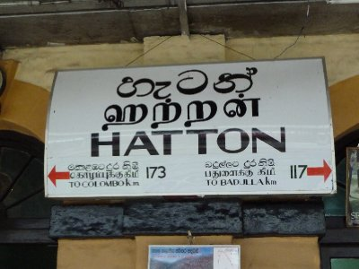 Hatton_rai..station.jpg