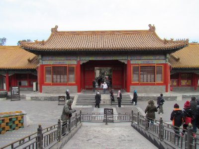 Forbidden City Back Door