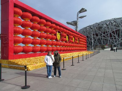 Olympic Complex - Chinese New Year Lanterns