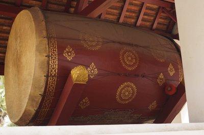 Drum Pavilion