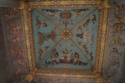 Victory Gate Ceiling