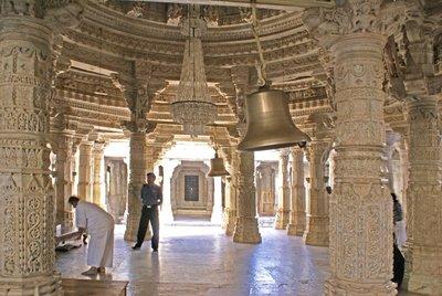 Ranakpur Jain Temple: Brass Bell