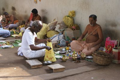 Tiruchirapalli Pavilion