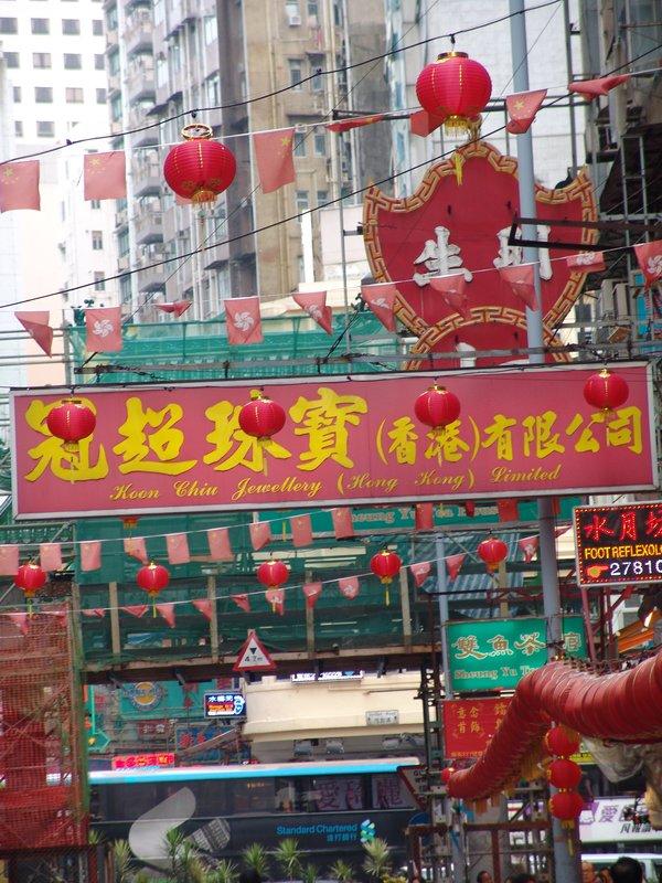 Hong Kongs gader