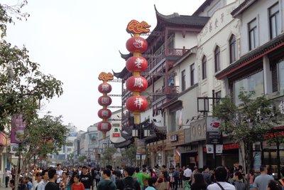 Main shopping street in Suzhou.